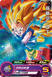 SUPER DRAGON BALL HEROES PUMS2-26