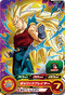 SUPER DRAGON BALL HEROES PUMS2-27