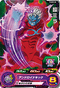 SUPER DRAGON BALL HEROES PUMS2-30