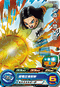 SUPER DRAGON BALL HEROES PUMS3-02