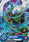 SUPER DRAGON BALL HEROES PUMS3-08
