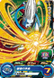 SUPER DRAGON BALL HEROES PUMS3-09