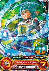SUPER DRAGON BALL HEROES PUMS4-02