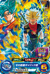 SUPER DRAGON BALL HEROES PUMS4-04 (with golden)