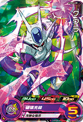 SUPER DRAGON BALL HEROES PUMS4-05