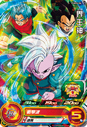 SUPER DRAGON BALL HEROES PUMS4-06