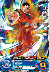 SUPER DRAGON BALL HEROES PUMS4-08