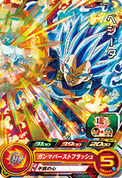 SUPER DRAGON BALL HEROES PUMS4-10 (with golden)