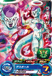 SUPER DRAGON BALL HEROES PUMS4-12