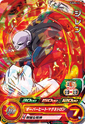 SUPER DRAGON BALL HEROES PUMS4-13 (with golden)