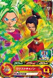 SUPER DRAGON BALL HEROES PUMS4-14