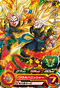SUPER DRAGON BALL HEROES PUMS4-16 (with golden)