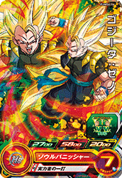 SUPER DRAGON BALL HEROES PUMS4-16 (without golden)
