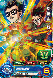 SUPER DRAGON BALL HEROES PUMS4-18