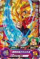 SUPER DRAGON BALL HEROES PUMS4-20