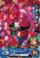 SUPER DRAGON BALL HEROES PUMS4-22 (with golden)
