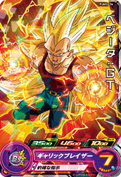 SUPER DRAGON BALL HEROES PUMS4-26