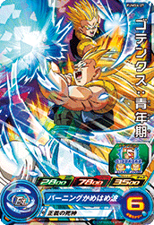SUPER DRAGON BALL HEROES PUMS4-27
