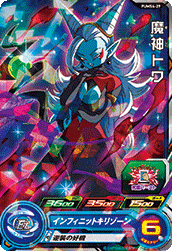 SUPER DRAGON BALL HEROES PUMS4-29