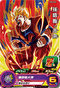 SUPER DRAGON BALL HEROES PUMS5-03