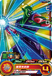 SUPER DRAGON BALL HEROES PUMS5-05