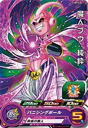 SUPER DRAGON BALL HEROES PUMS5-07