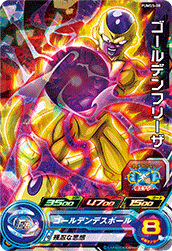 SUPER DRAGON BALL HEROES PUMS5-08 (with golden)