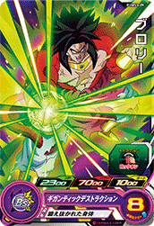 SUPER DRAGON BALL HEROES PUMS5-09