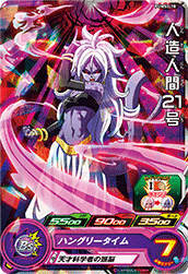 SUPER DRAGON BALL HEROES PUMS5-10 (without golden)