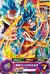 SUPER DRAGON BALL HEROES PUMS5-21 (without golden)