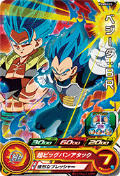 SUPER DRAGON BALL HEROES PUMS5-22