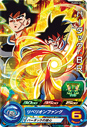 SUPER DRAGON BALL HEROES PUMS5-24 (with golden)