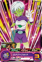 SUPER DRAGON BALL HEROES PUMS5-28