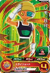 SUPER DRAGON BALL HEROES PUMS5-29