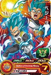 SUPER DRAGON BALL HEROES PUMS6-02 Vegeta