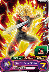 SUPER DRAGON BALL HEROES PUMS6-03 Trunks : Mirai