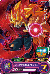 SUPER DRAGON BALL HEROES PUMS6-08 Cunber