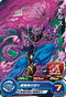 SUPER DRAGON BALL HEROES PUMS6-17 Beerus
