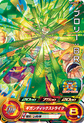 SUPER DRAGON BALL HEROES PUMS6-19 (without golden)