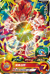 SUPER DRAGON BALL HEROES PUMS6-28 (with golden) Gogeta : GT