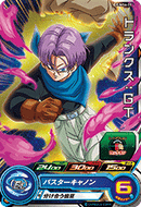 SUPER DRAGON BALL HEROES PUMS6-29 Trunks : GT