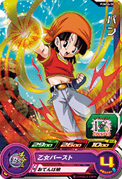 SUPER DRAGON BALL HEROES PUMS6-30 Pan
