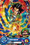 SUPER DRAGON BALL HEROES PUMS7-07 Android 17