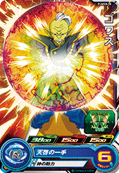 SUPER DRAGON BALL HEROES PUMS8-28  Gowasu