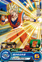SUPER DRAGON BALL HEROES SH2-01 Son Goku
