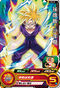 SUPER DRAGON BALL HEROES SH2-02 Son Gohan : Shounenki