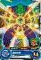 SUPER DRAGON BALL HEROES SH2-05 Piccolo
