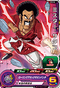 SUPER DRAGON BALL HEROES SH2-06 Mister Satan