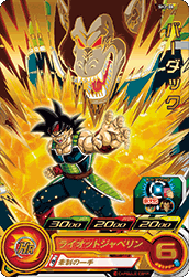 SUPER DRAGON BALL HEROES SH2-08
