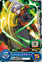 SUPER DRAGON BALL HEROES SH2-09 Trunks : Xeno